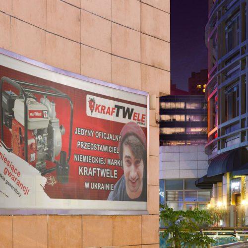 kraftwele_polska_baner_reklamowy