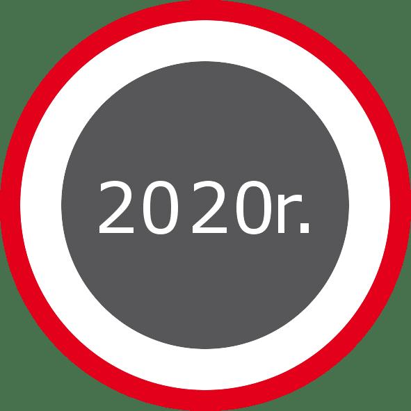 Ikonka_2020